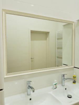 Зеркало в уборочной